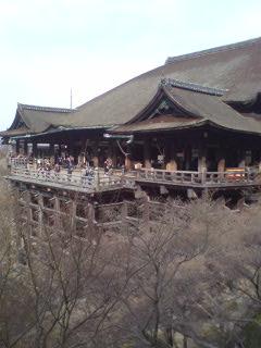 そうだ京都に…